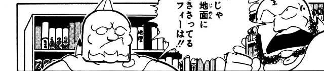 ハラボテ・マッスル(委員長)