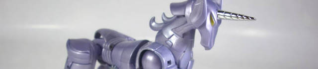 ユニコーン 邪武 - 一角獣座のオブジェ