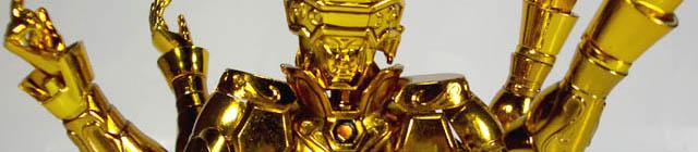 ジェミニ サガ (教皇アーレス) - 双子座のオブジェ