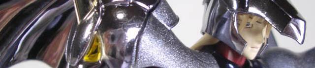 アルファ星 ドウベ ジークフリート - 装着形態