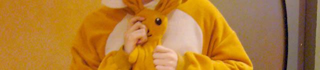 カンガルーさんの着ぐるみパジャマ (2)