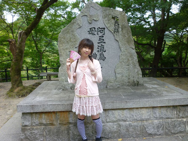 清水寺にいってきました