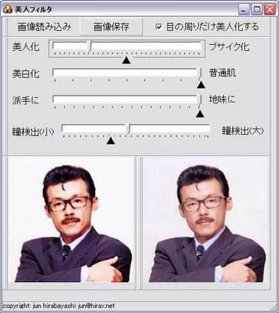 bijin_tashiro01.jpg