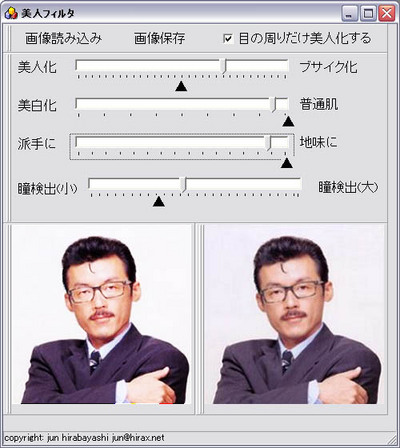 bijin_tashiro02.jpg
