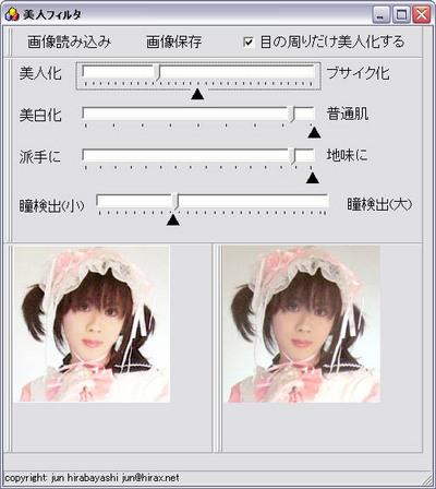 bijin_yuki01.jpg