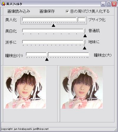 bijin_yuki02.jpg