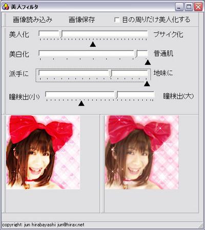 bijin_yuki03.jpg