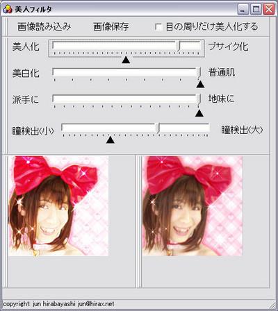 bijin_yuki04.jpg